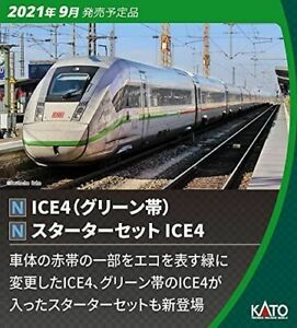 Kato 10-017 ICE4 Starter Set (4 Cars Set and Master1 [M1]) (N scale)