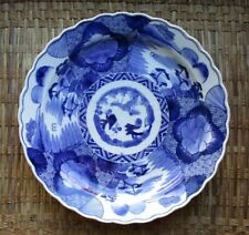"Imari Charger 16.3"" diam. Blue&White/ Sometsuke; Hand Painted, Japan, c.1900"