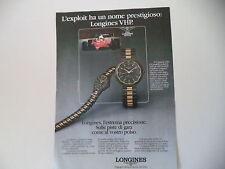 advertising Pubblicità 1985 LONGINES VHP FERRARI