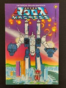 MACROSS #1  *VERY SHARP!* (COMICO, 1984)  MUST-SEE!!  LOTS OF PICS!!