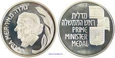 ISRAEL , GOLDA MEIR , PREMIER MINISTRE , ARGENT  , FDC