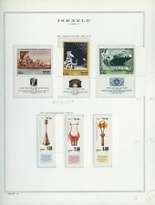 ISRAEL Marini Specialty Album Page Lot #78 - SEE SCAN - $$$