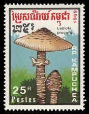 "CAMBODIA 976 (Mi1054) - ""Lepiota procera"" Mushroom (pf81003)"