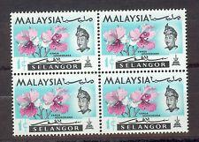 MALAYSIA 1965 Orchids Selangor  1c Block of 4 MNH / VF/XF