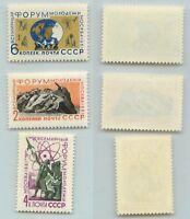 Russia USSR, 1961 SC 2503-2505 MNH. rta6746