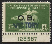 "1944 PHILIPPINES  4c - violet ""Victory"" Handstamped ( Type 2 ) MNH"