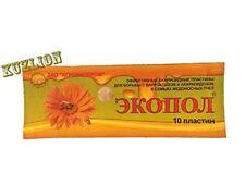 10 strips Ecopol. Varroa mite killing. Ecological strips. Natural component V...