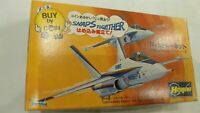 Vintage Hasegawa 1:160 F-18 Hornet Marines Attack Aircraft Airplane US Model Kit