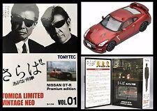 Tomica Limited Vintage LV 01 NISSAN GT-R R35 Premium Edition Police 1/64 TOMYTEC