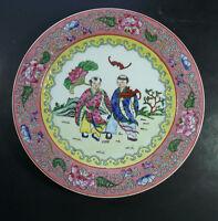 "Nora Fenton Chinese Design Plate Made in Macau 10 1/8"" Pink"