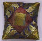 "Brocade 16"" Cushion Cover x 1 Square Patchwork Multi Boho Decor Indian"