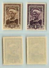 Russia USSR, 1942 SC 857-858, Z 728a, 799 MNH. d8041