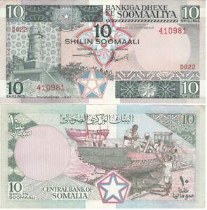 Somalia - 10 Shilin 1987 aUNC / UNC Pick 32c Lemberg-Zp