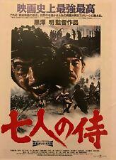 Seven Samurai 1991 Revival Japanese Chirashi Flyer Akira Kurosawa