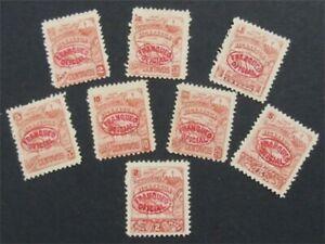 nystamps Nicaragua Stamp # O83-O90 Mint OG H      S24x832