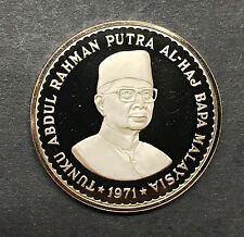 Malaysia 5 Ringgit 1971 Nickel Proof Coins Mintage 500pcs