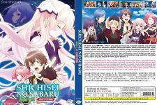 ANIME DVD~Shichisei No Subaru(1-12End)English sub&All region FREE SHIPPING+GIFT