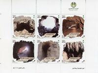 Saudi Arabia Caves Stamps 2019 MNH Grotto Tourism Landscapes 6v M/S