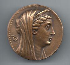 BRONZE MEDAL / Ancient Greek circa 180 BC / Queen Arsinoë II of Egypt  / M.37