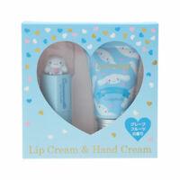 Cinnamoroll Lip Cream & Hand Cream Set Heart Sanrio Boxed Gift kawaii 2020 NEW