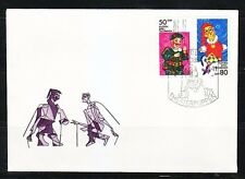 Germany DDR 1984 FDC cover Mi 2876-2877 Sc 2414-2415 Marionette & Puppet.Theatre