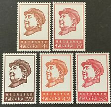 1967 P.R.China Cultural Revolution W-4, Long Live 5 Ideals Of Mao, MNH, #960-64.