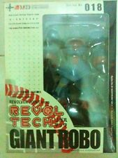 Kaiyado Revoltech Giant Robo 018 (MISB)