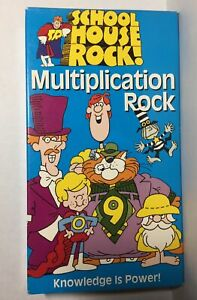 School House Rock!: Multiplication Rock-Knowledge Is Power! VHS 1995