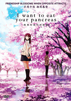 DVD ANIME I Want To Eat Your Pancreas The Movie English Subs + FREE SHIP