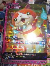 YO-KAÏ YOUKAI WATCH CARDASS JIBANYAN YWE01-014 EX NORMAL JAPANESE MINT FOIL ED1