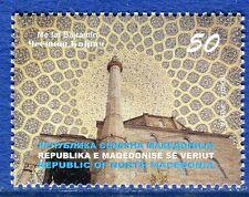 338 - NORTH MACEDONIA 2019 - BAYRAM - Mosque - MNH Set