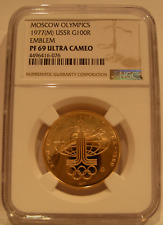 Russia 1977M Gold 100 Roubles NGC PF-69UC Moscow Olympics - Emblem