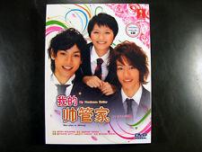 Japanese Drama Mei Chan's Butler DVD English Subtitle