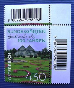 """100 Jahre Österr. Bundesgärten"" -  Österr. SM Mai 2021** RAR: Blumig duftend !"