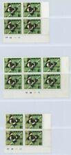 Jamaica 1969 Overprint Varieties & Flaws - 5c SG284, 3 Different Plate Blocks