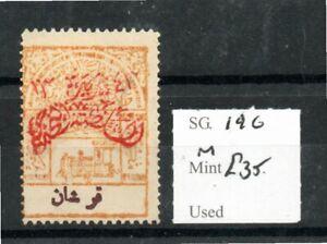 Saudi Arabia 1925 Railway Tax stamp 2pi SG196 MNH SG cv £35