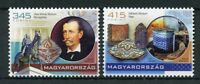 Hungary 2018 MNH Treasures of Hungarian Museums V 2v Set Artefacts Art Stamps