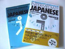 An integrated Approach to Intermediate Japanese Textbook & Workbook Set Japan