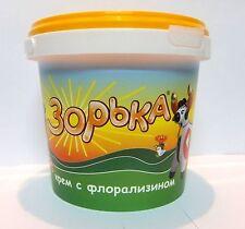 Udder Cream the Zorka, 750 gr (27,5 oz), Treatment Skincare, psoriasis,Russia