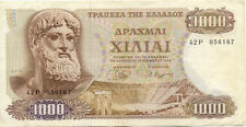 GRECE GREECE 1000 drachmes 1970 état voir scan 167