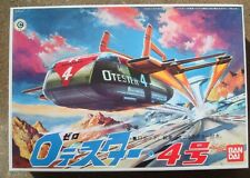 Bandai Zero Tester Kit No.4 Model vintage anime rare 1999 New Old Stock