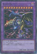 Yu-Gi-Oh! Five-Headed Dragon Millennium Super Rare MP01-JP015 Japanese