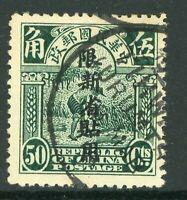 China 1915 Sinkiang 50¢ Junk First Overprint VFU Y110