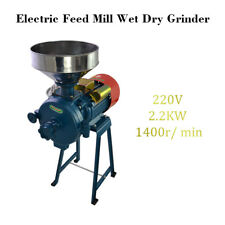 220V Electric Feed/Flour Mill Cereals Grinder Grain Corn Coffee Wheat Wet&Dry