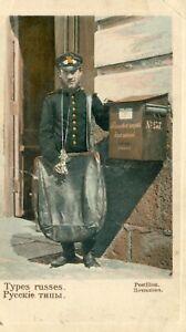 Russia Mailman pre WWI embossed frame postcard