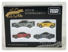 Tomica 2016 Shareholder Special Exclusive Planning Set Nissan Honda Mazda Daihat