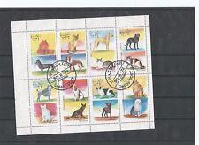 Hunde und Katzen  aus State of Oman  1972