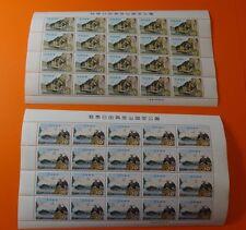 Stamps JAPAN * SC 676-677 * Shts of 20 * MIHON *MNH * Ao Cave Area * Hita * 1959