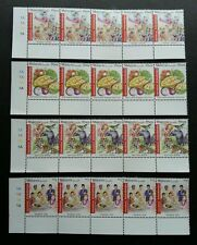 Malaysia International Definitive 2016 Fruit Costume Dance (stamp strip MNH *low