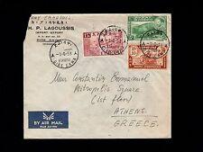 Ethiopia 1958 Dire Dawa Air Mail to Athens H Lagoussis Cover  7p